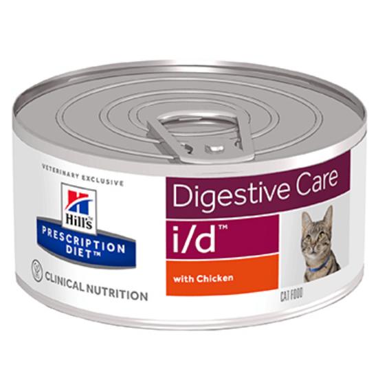 Hill's Prescription Diet - I/D Emésztés támogató konzerv cicáknak