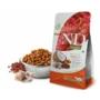 Kép 1/2 - N&D Cat Quinoa - Hering Száraztáp a Bőrért és Szőrzetért